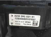Шлейф руля Honda Civic 2006-2012 10400304 #3