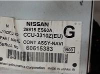 25915ES60A Проигрыватель, навигация Nissan X-Trail (T30) 2001-2006 6572071 #3