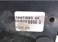 5010480099 Кронштейн электропроводки Renault Midlum 1 1999-2006 6604521 #3