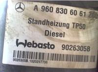 A9608306061 / 9026305B Автономный отопитель Mercedes Actros MP4 2011- 6605745 #4