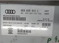 8E0035593E Блок управления (ЭБУ) Volkswagen Passat 6 2005-2010 6613041 #4