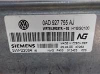 0AD927755AJ / 5WP22084 Блок управления (ЭБУ) Volkswagen Touareg 2002-2007 6613990 #3