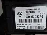 09D927750AQ Блок управления (ЭБУ) Volkswagen Touareg 2002-2007 6613998 #3