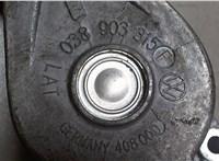 038903315AE Механизм натяжения ремня, цепи Volkswagen Sharan 2000-2010 6615034 #3