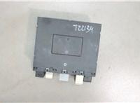 3C0937049D Блок предохранителей Volkswagen Touran 2003-2006 6616713 #2