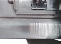 18010951 Реле вентилятора Citroen C5 2008- 6618244 #2