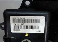 Электропривод заслонки отопителя Saturn VUE 2007-2010 6620072 #3