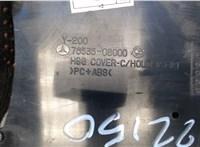 7653508000 Подстаканник SsangYong Rexton 2001-2007 6620448 #4