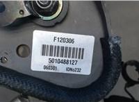 5010488127 Колонка рулевая Renault Midlum 1 1999-2006 6620820 #3