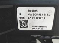 3C9953513S / 3C0959653 Переключатель поворотов и дворников (стрекоза) Volkswagen Passat 6 2005-2010 6621137 #3
