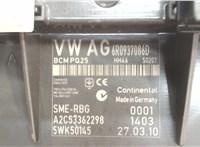5WK50145 Блок управления (ЭБУ) Seat Ibiza 4 2008-2012 6622499 #3