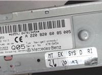 a2208206085 Проигрыватель, навигация Mercedes S W220 1998-2005 6629419 #4