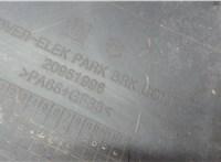 20951996 Электропривод ручного тормоза (моторчик ручника) Chevrolet Captiva 2011- 6633176 #3