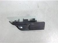 7730652030 Ручка открывания лючка бака Toyota Auris E15 2006-2012 6634276 #1