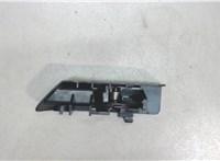 7730652030 Ручка открывания лючка бака Toyota Auris E15 2006-2012 6634276 #2