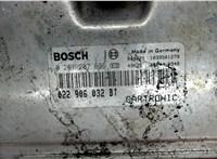 0261207696 Блок управления (ЭБУ) Porsche Cayenne 2002-2007 6637226 #3