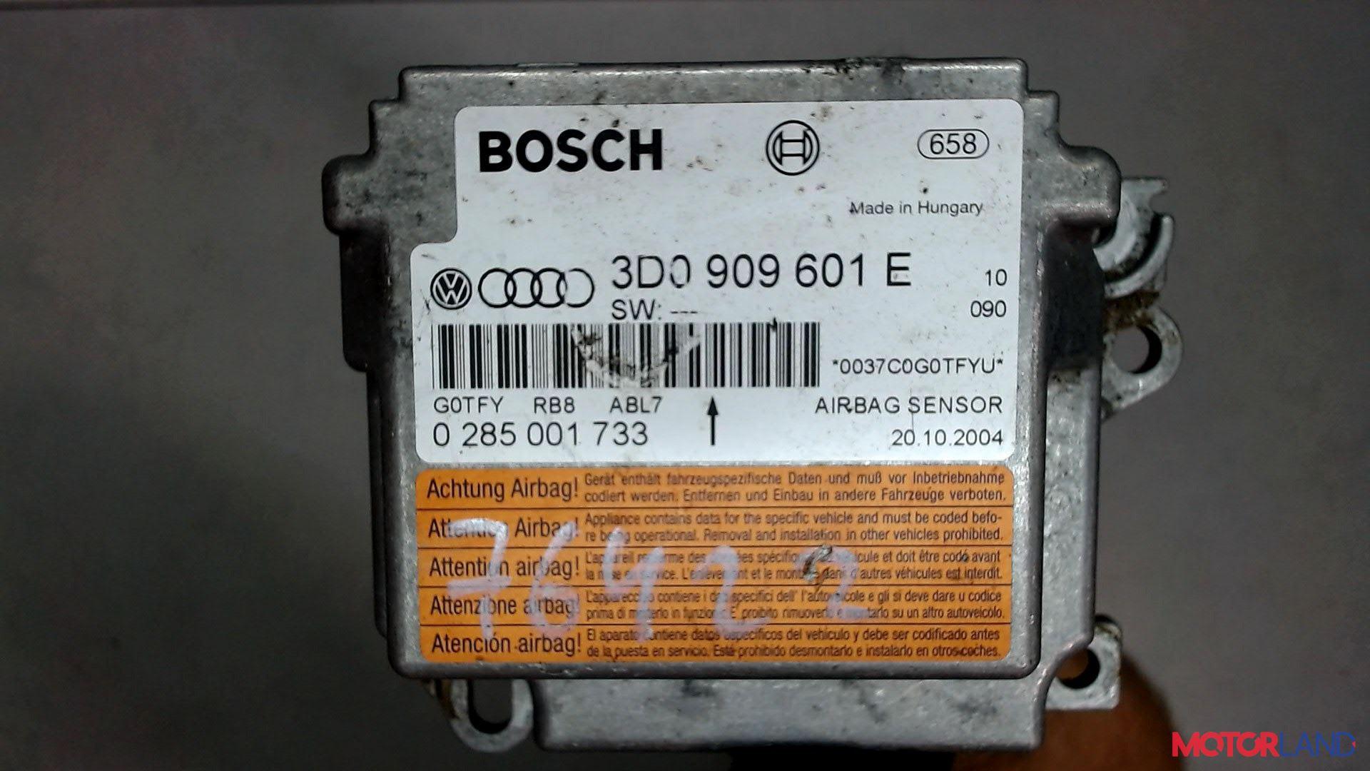 Блок управления (ЭБУ) Porsche Cayenne 2002-2007 4.5 л. 2007 M48.00 б/у #3