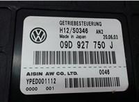 09D927750J Блок управления (ЭБУ) Volkswagen Touareg 2002-2007 6645365 #4
