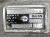 TR-60SN КПП автомат 4х4 (АКПП) Volkswagen Touareg 2002-2007 6647249 #8
