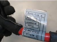 Провод высоковольтный BMW 7 E65 2001-2008 6659714 #2