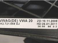 1k2721318 Педаль сцепления Seat Leon 2 2005-2012 6677748 #4