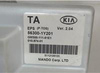 563001Y251 Электроусилитель руля KIA Picanto 2011-2017 6678989 #4