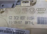 32837015a Замок двери Audi Q7 2006-2009 6686139 #4