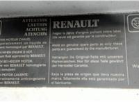7750430587 Рамка капота Renault Megane 1996-2002 6695936 #3