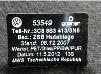3C88634133N6 Полка багажника Volkswagen Passat CC 2012-2017 6696510 #2
