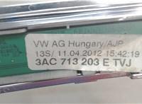 3ac713203e Рамка под кулису Volkswagen Passat CC 2012-2017 6698334 #3