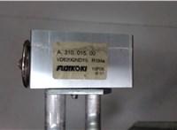 Радиатор кондиционера салона Dacia Lodgy 6702397 #3
