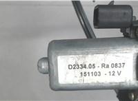 60672277 Стеклоподъемник электрический Alfa Romeo 156 2003-2007 6705378 #2