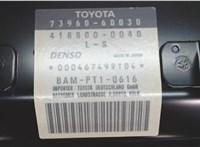 7396060030, 4188000040 Подушка безопасности переднего пассажира Toyota Land Cruiser (100) - 1998-2007 6710116 #3