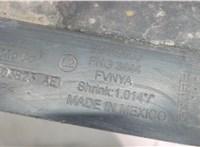 BS110555, DS7378403B23AE Защита днища, запаски, КПП Ford Mondeo 5 2015- 6710623 #3