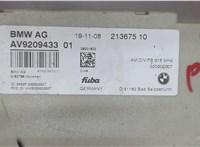 21367510 Усилитель антенны BMW 7 F01 2008-2015 6712194 #4