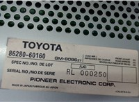 8628060160 Усилитель звука Lexus LX 1998-2007 6712294 #4