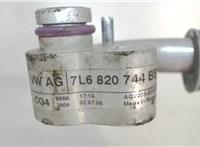 7L6820744BB Трубка кондиционера Volkswagen Touareg 2007-2010 6712853 #2