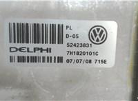 7H1820101C Радиатор кондиционера салона Volkswagen Touareg 2007-2010 6713160 #3