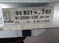 Стеклоподъемник механический Peugeot 3008 2009-2016 6713302 #2