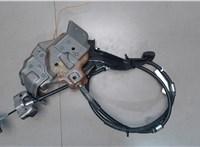 597002T000, 597502T400 Рычаг ручного тормоза (ручника) KIA Optima 3 2010-2015 6713471 #1