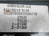 Рамка капота Chrysler Voyager 2001-2007 6718255 #2