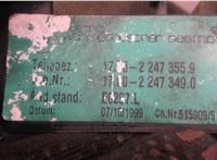 2247355, 2247349 Кожух вентилятора радиатора (диффузор) BMW 5 E39 1995-2003 6721261 #3