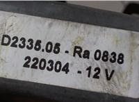 60672278 Стеклоподъемник электрический Alfa Romeo 156 2003-2007 6722893 #3