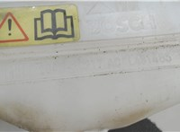 98AB2C217AC Бачок тормозной жидкости Ford Focus 1 1998-2004 6725362 #3