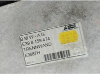 Ковер салона, багажника BMW 5 E39 1995-2003 6725938 #3