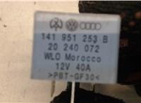 141951253B Блок реле Volkswagen Golf 4 1997-2005 6726095 #2