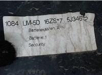 Полка под АКБ Ford Focus 2 2005-2008 6727565 #2