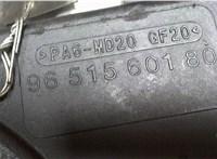 Защита (кожух) ремня ГРМ Ford Focus 2 2008-2011 6727898 #3
