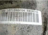 1071401249 КПП автомат 4х4 (АКПП) Audi A6 (C6) 2005-2011 6728311 #10