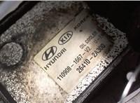 Теплообменник Hyundai ix 35 2010-2015 6729546 #3